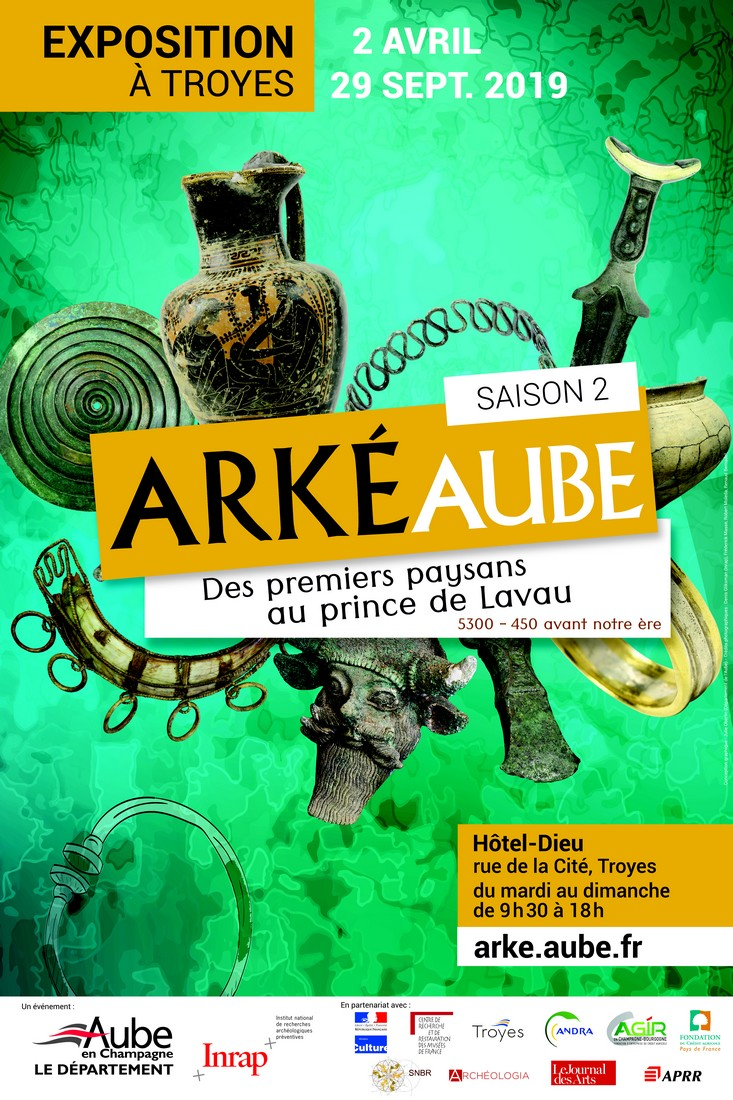 Troyes : ArkéAube - Visite Famille