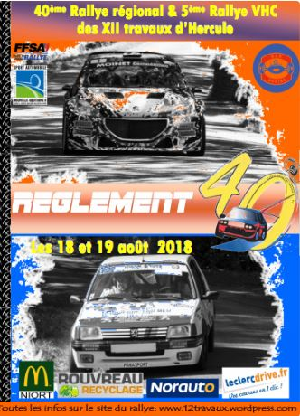 Rallye 12 travaux