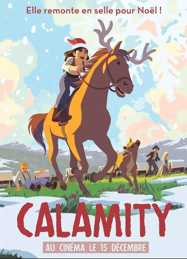 """Cinéma  """"Calamity, une enfance de Martha Jane Cannary """""""