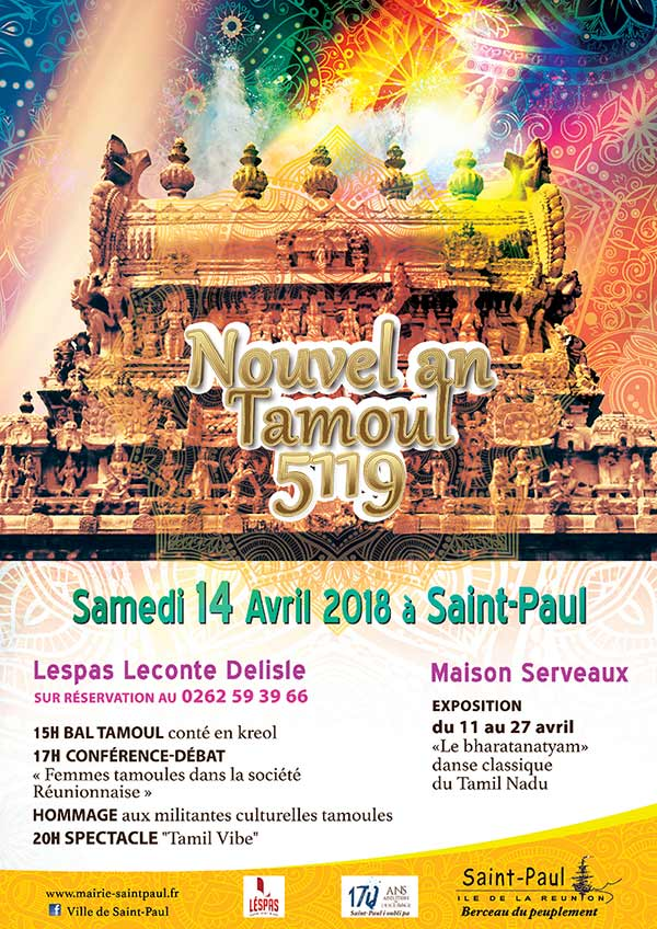 http://medias.tourism-system.com/e/7/409508_nouvel_an_tamoul_5119_saint_paul.jpg